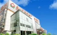 铜仁市华南妇科医院
